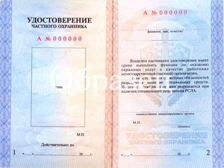 Узнать штрафы по номеру водительского удостоверения официальный сайт